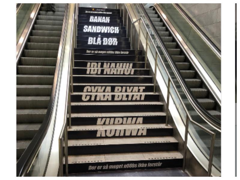 нецензурная лестница