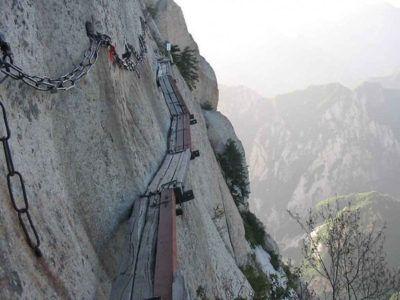 Лестница на горе Хуашань