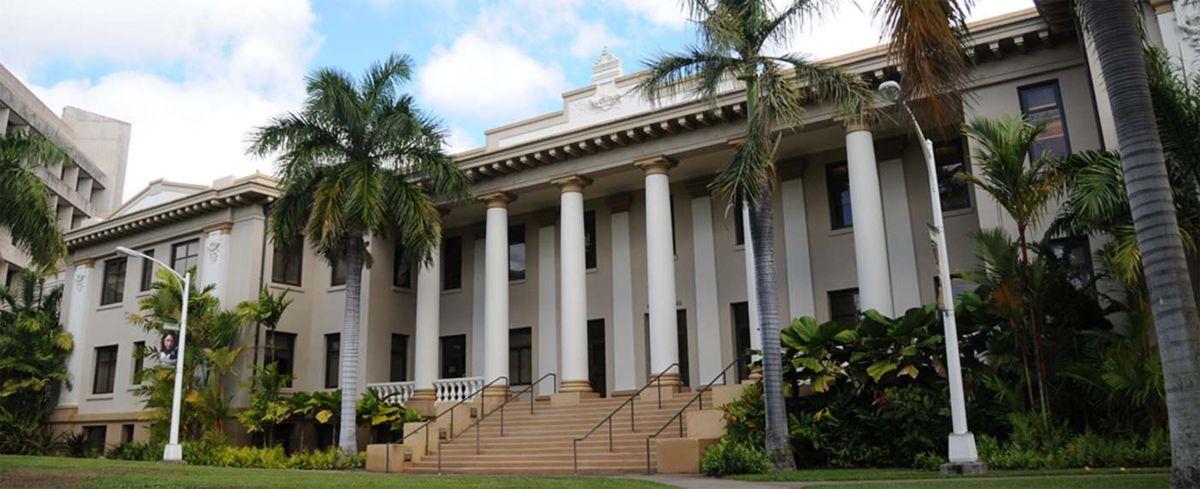 Гавайский университет