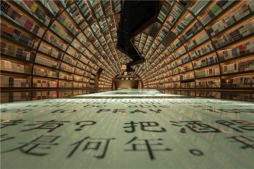 """Пол в """"Yangzhou Chongshuge"""""""