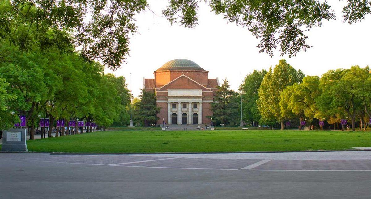 Университет Tsinghua