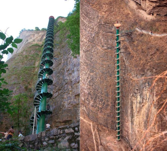 Лестница в поднебесье