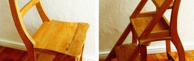 Приключения стула-стремянки