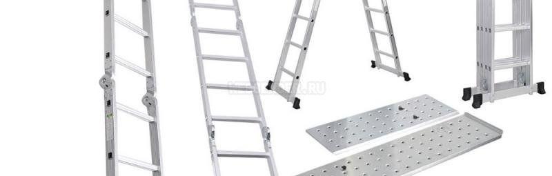 Три в одном или Лестница-трансформер