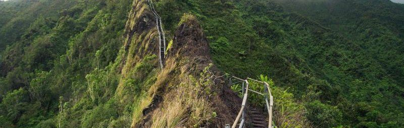 Лестница Хайку