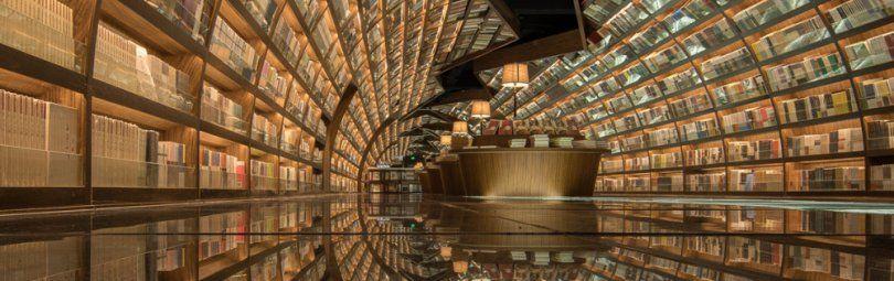 """Библиотека """"Yangzhou Chongshuge"""""""