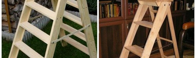 Изготовление стремянок из дерева и металла