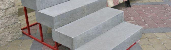 Разновидности бетонных ступеней