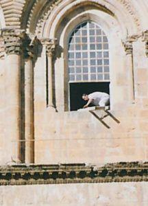недвижимая лестница в иерусалиме