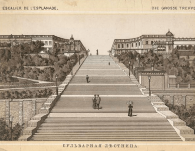 Рисунок Потёмкинской лестницы