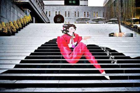 Лестница в Сеуле